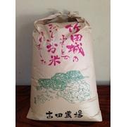 【30年産】 こしひかり 玄米25kg
